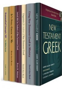 baker-academic-biblical-greek-collection
