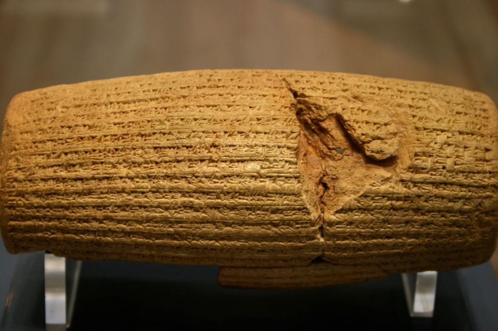 Cyrus-Cylindar
